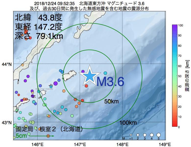 地震震源マップ:2018年12月24日 09時52分 北海道東方沖でM3.6の地震