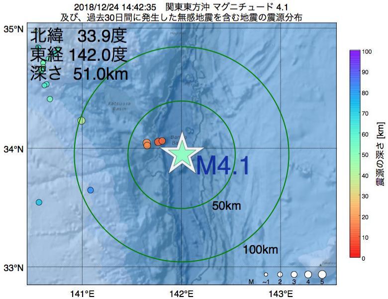地震震源マップ:2018年12月24日 14時42分 関東東方沖でM4.1の地震