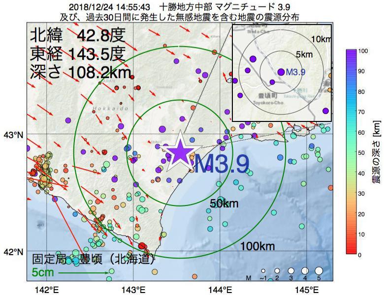 地震震源マップ:2018年12月24日 14時55分 十勝地方中部でM3.9の地震