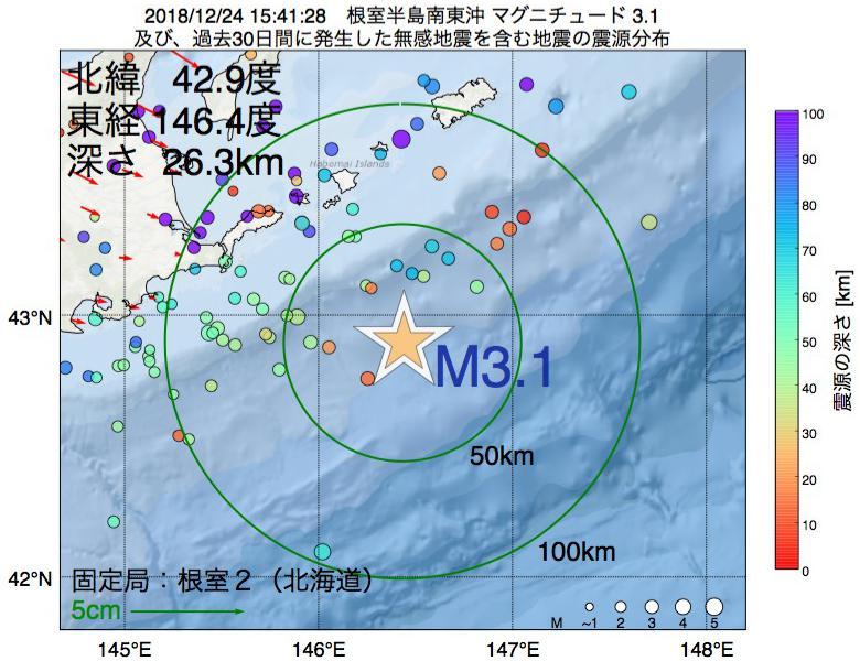地震震源マップ:2018年12月24日 15時41分 根室半島南東沖でM3.1の地震