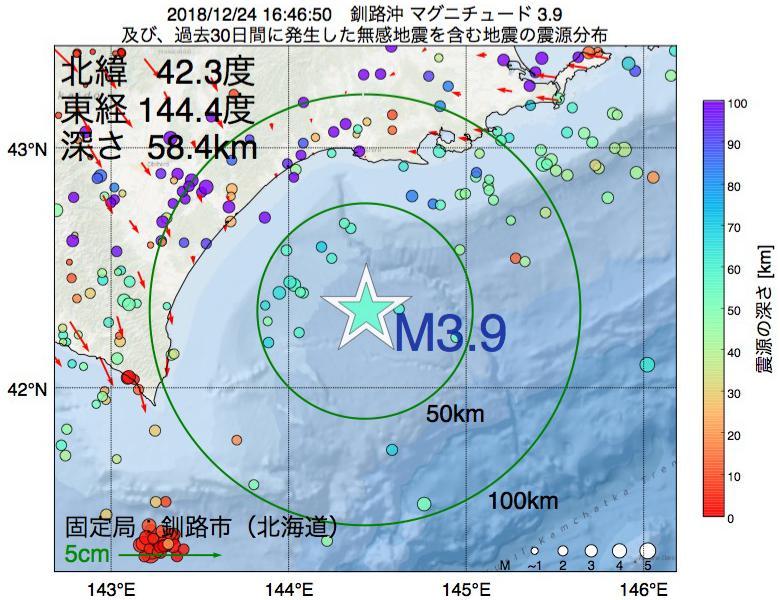 地震震源マップ:2018年12月24日 16時46分 釧路沖でM3.9の地震