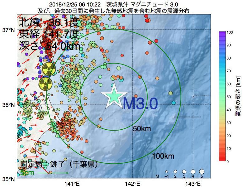地震震源マップ:2018年12月25日 06時10分 茨城県沖でM3.0の地震