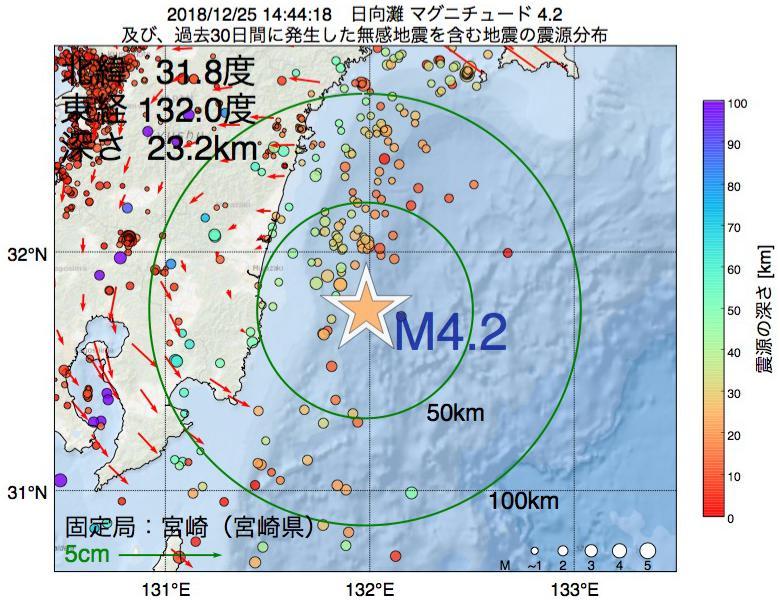 地震震源マップ:2018年12月25日 14時44分 日向灘でM4.2の地震