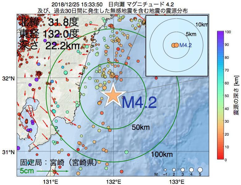 地震震源マップ:2018年12月25日 15時33分 日向灘でM4.2の地震