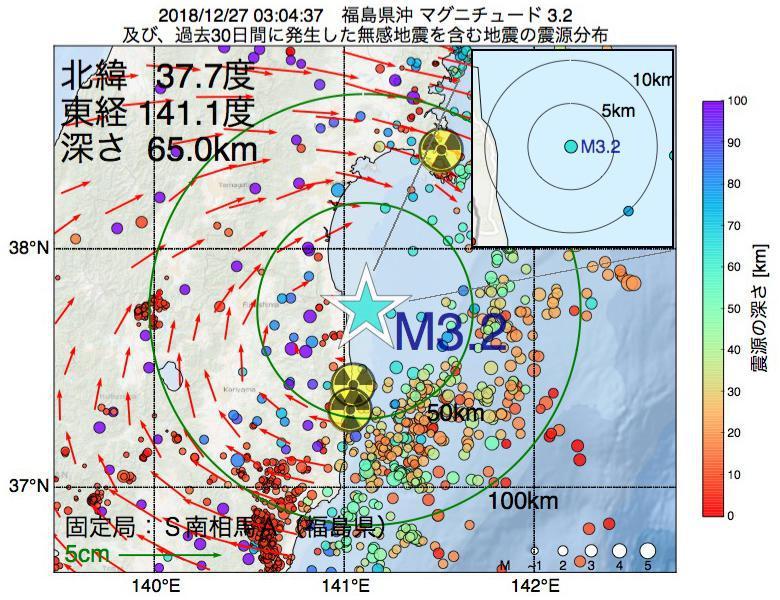 地震震源マップ:2018年12月27日 03時04分 福島県沖でM3.2の地震