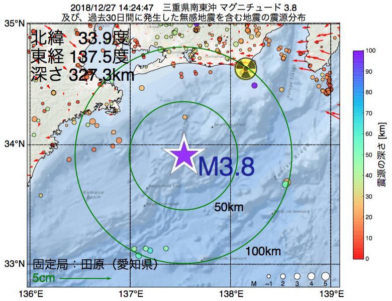 地震震源マップ:2018年12月27日 14時24分 三重県南東沖でM3.8の地震