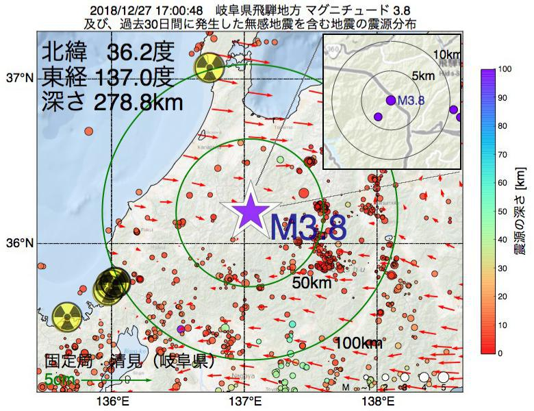 地震震源マップ:2018年12月27日 17時00分 岐阜県飛騨地方でM3.8の地震