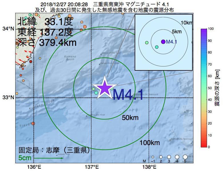 地震震源マップ:2018年12月27日 20時08分 三重県南東沖でM4.1の地震