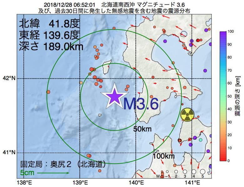 地震震源マップ:2018年12月28日 06時52分 北海道南西沖でM3.6の地震