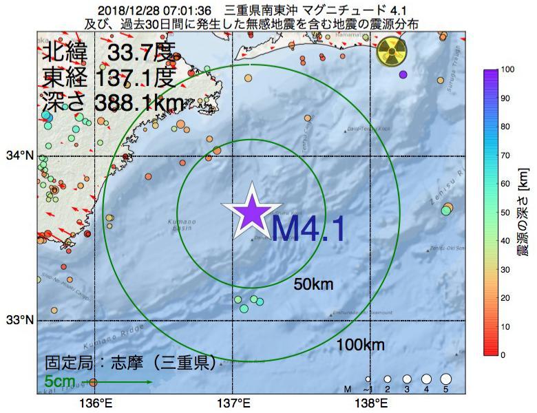地震震源マップ:2018年12月28日 07時01分 三重県南東沖でM4.1の地震