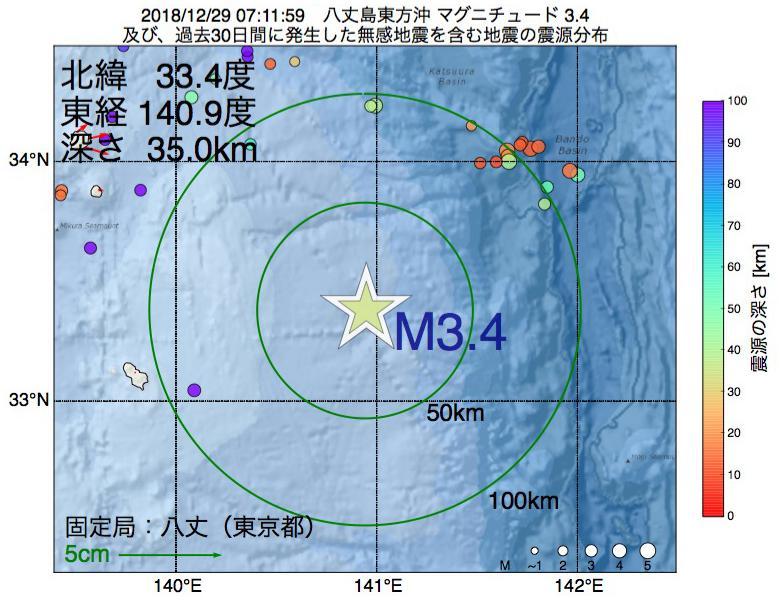 地震震源マップ:2018年12月29日 07時11分 八丈島東方沖でM3.4の地震