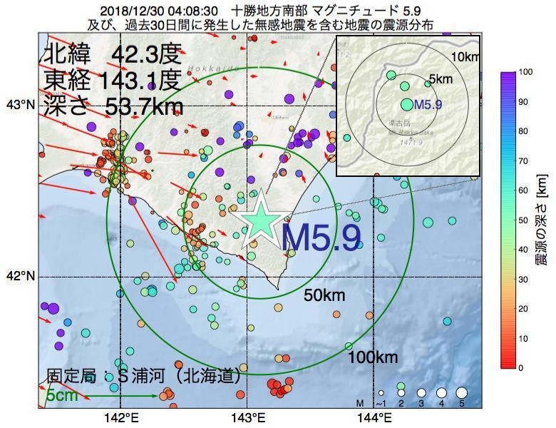 地震震源マップ:2018年12月30日 04時08分 十勝地方南部でM5.9の地震