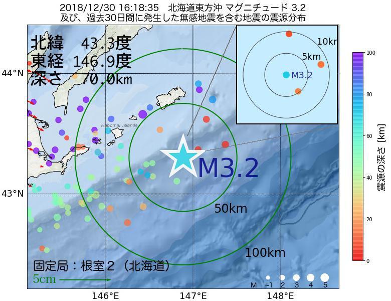 地震震源マップ:2018年12月30日 16時18分 北海道東方沖でM3.2の地震