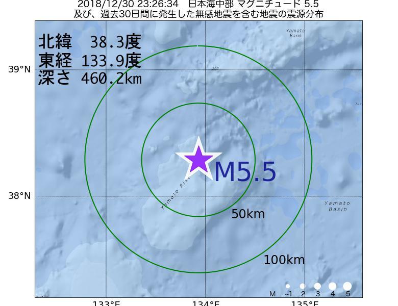 地震震源マップ:2018年12月30日 23時26分 日本海中部でM5.5の地震