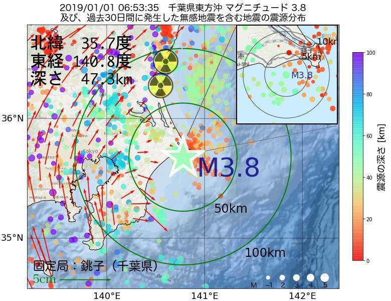 地震震源マップ:2019年01月01日 06時53分 千葉県東方沖でM3.8の地震