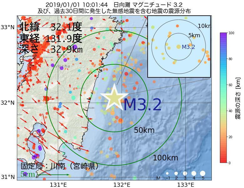 地震震源マップ:2019年01月01日 10時01分 日向灘でM3.2の地震