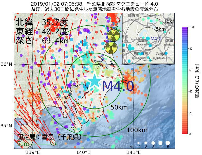 地震震源マップ:2019年01月02日 07時05分 千葉県北西部でM4.0の地震
