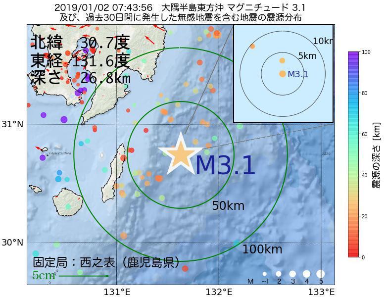 地震震源マップ:2019年01月02日 07時43分 大隅半島東方沖でM3.1の地震