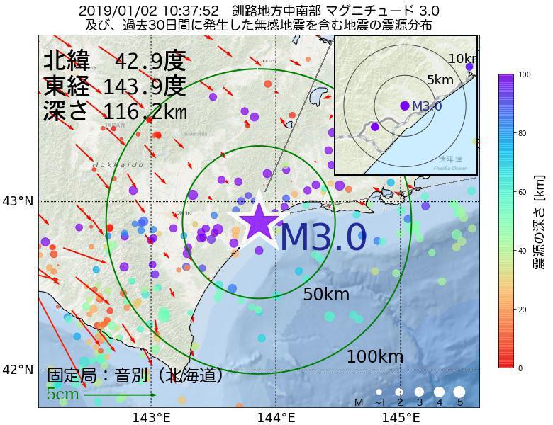 地震震源マップ:2019年01月02日 10時37分 釧路地方中南部でM3.0の地震