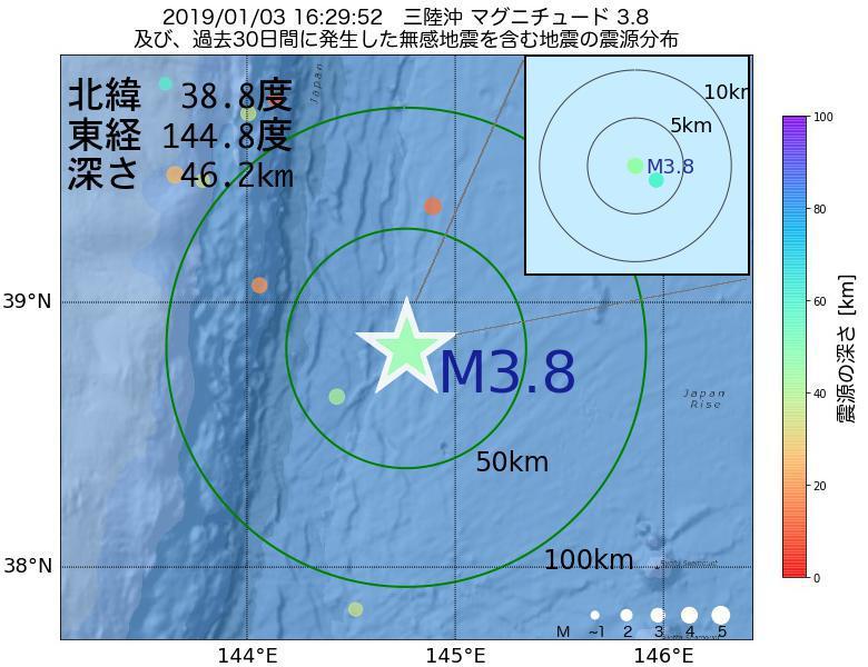 地震震源マップ:2019年01月03日 16時29分 三陸沖でM3.8の地震