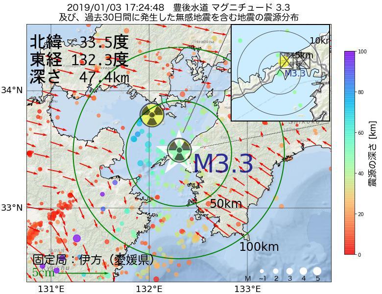 地震震源マップ:2019年01月03日 17時24分 豊後水道でM3.3の地震