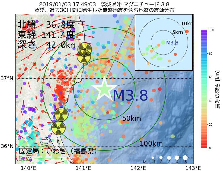 地震震源マップ:2019年01月03日 17時49分 茨城県沖でM3.8の地震