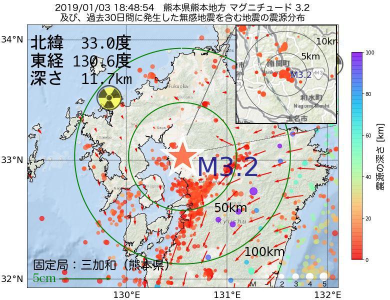 地震震源マップ:2019年01月03日 18時48分 熊本県熊本地方でM3.2の地震