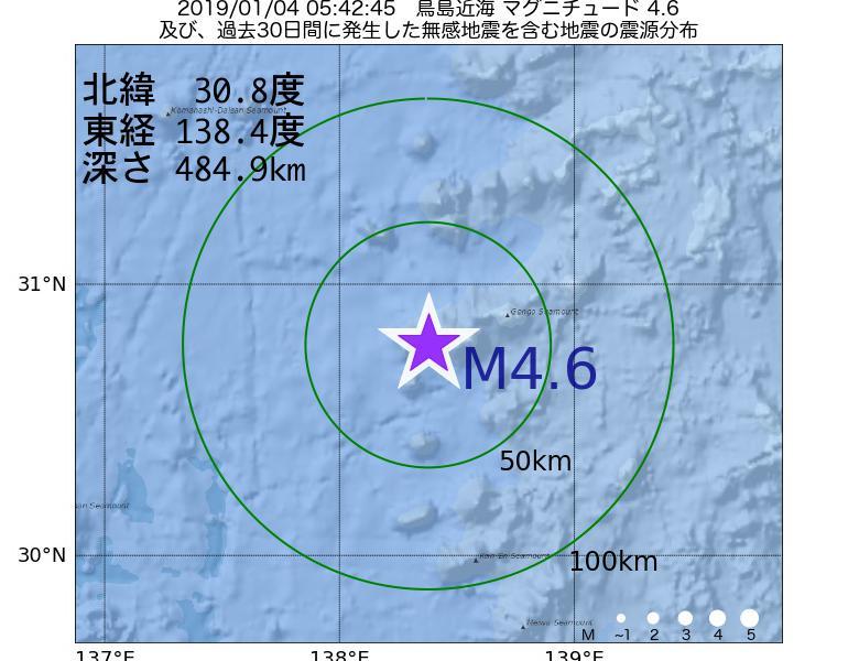 地震震源マップ:2019年01月04日 05時42分 鳥島近海でM4.6の地震