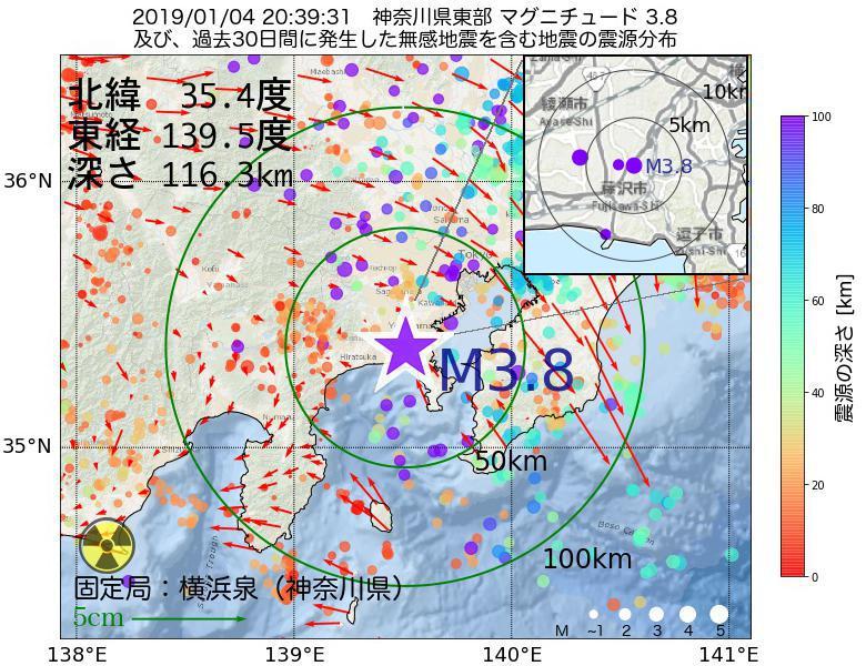 地震震源マップ:2019年01月04日 20時39分 神奈川県東部でM3.8の地震