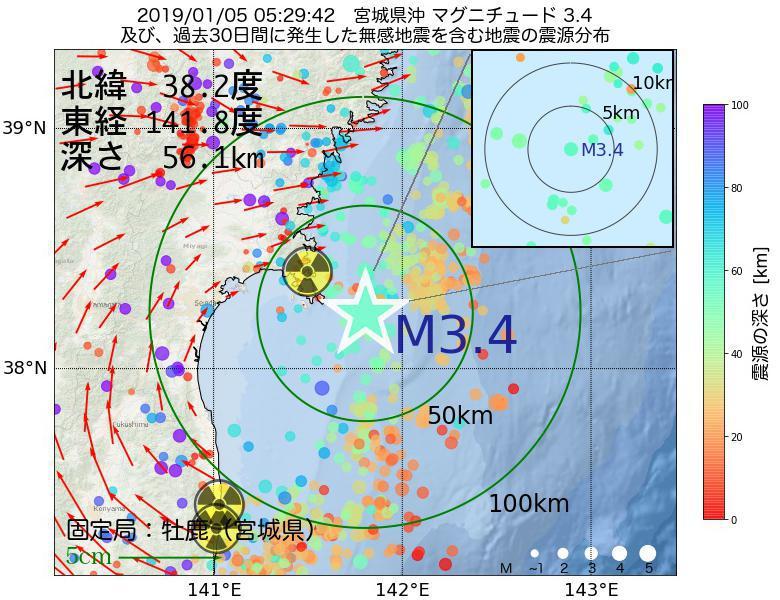 地震震源マップ:2019年01月05日 05時29分 宮城県沖でM3.4の地震