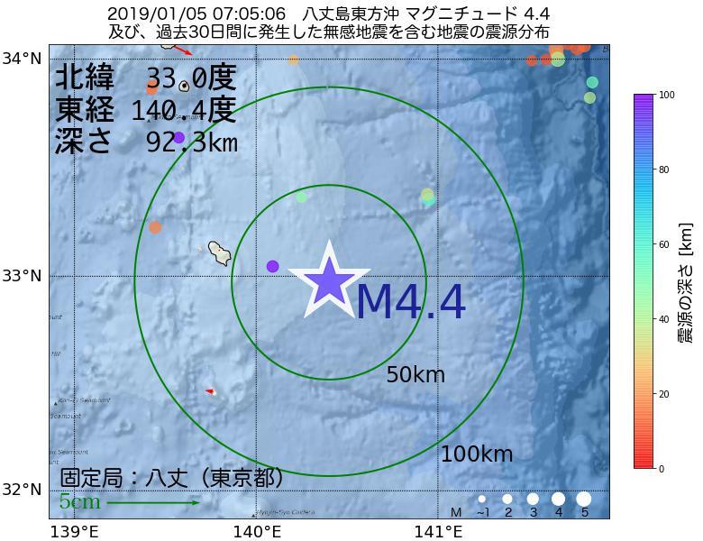 地震震源マップ:2019年01月05日 07時05分 八丈島東方沖でM4.4の地震