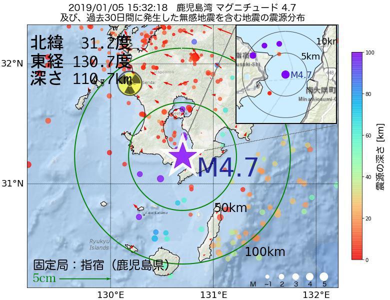 地震震源マップ:2019年01月05日 15時32分 鹿児島湾でM4.7の地震