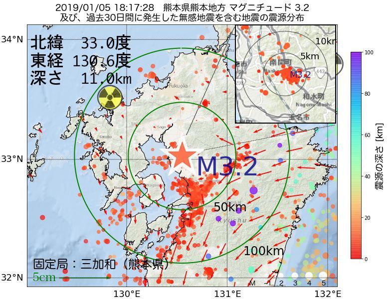 地震震源マップ:2019年01月05日 18時17分 熊本県熊本地方でM3.2の地震