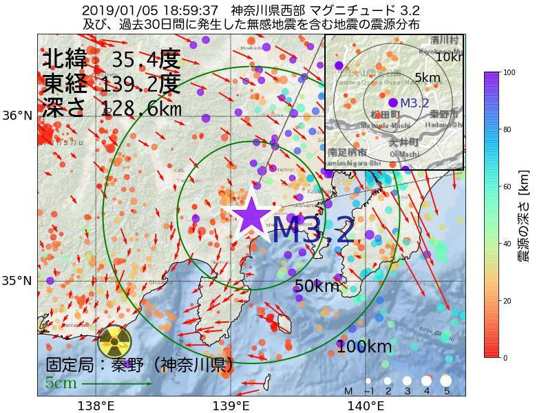 地震震源マップ:2019年01月05日 18時59分 神奈川県西部でM3.2の地震