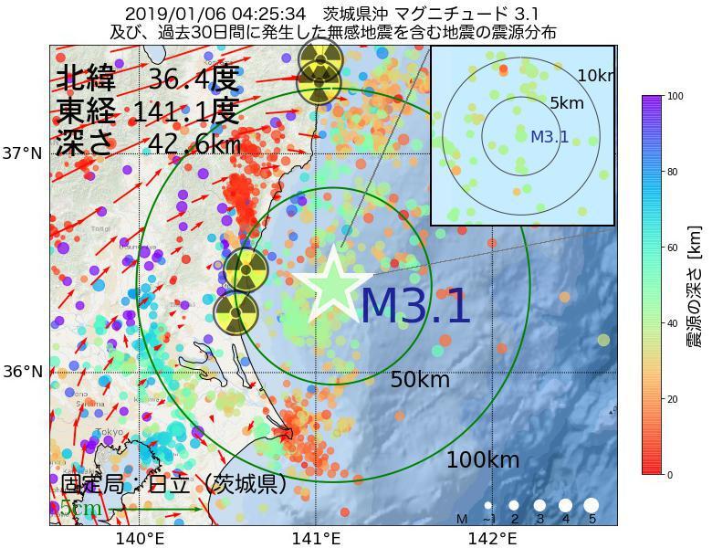地震震源マップ:2019年01月06日 04時25分 茨城県沖でM3.1の地震