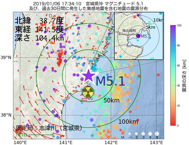 地震震源マップ:2019年01月06日 17時34分 宮城県沖でM5.1の地震