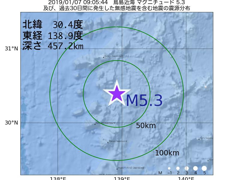 地震震源マップ:2019年01月07日 09時05分 鳥島近海でM5.3の地震