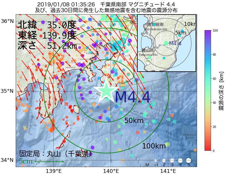 地震震源マップ:2019年01月08日 01時35分 千葉県南部でM4.4の地震