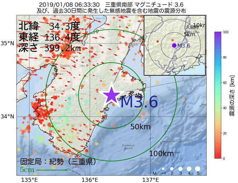 地震震源マップ:2019年01月08日 06時33分 三重県南部でM3.6の地震