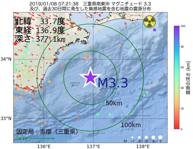 地震震源マップ:2019年01月08日 07時21分 三重県南東沖でM3.3の地震