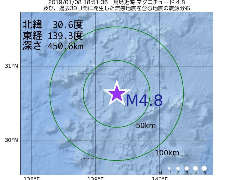 地震震源マップ:2019年01月08日 18時51分 鳥島近海でM4.8の地震