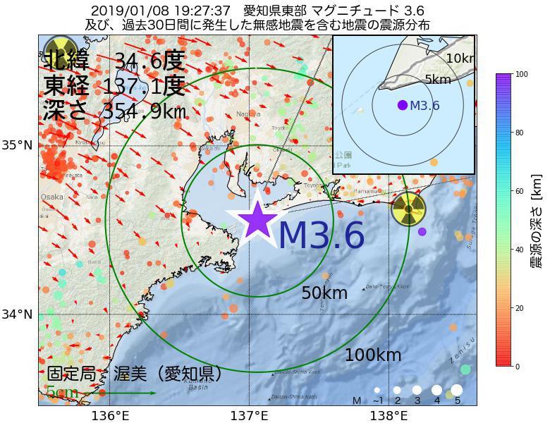 地震震源マップ:2019年01月08日 19時27分 愛知県東部でM3.6の地震