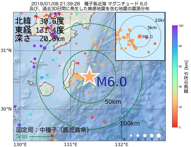 地震震源マップ:2019年01月08日 21時39分 種子島近海でM6.0の地震