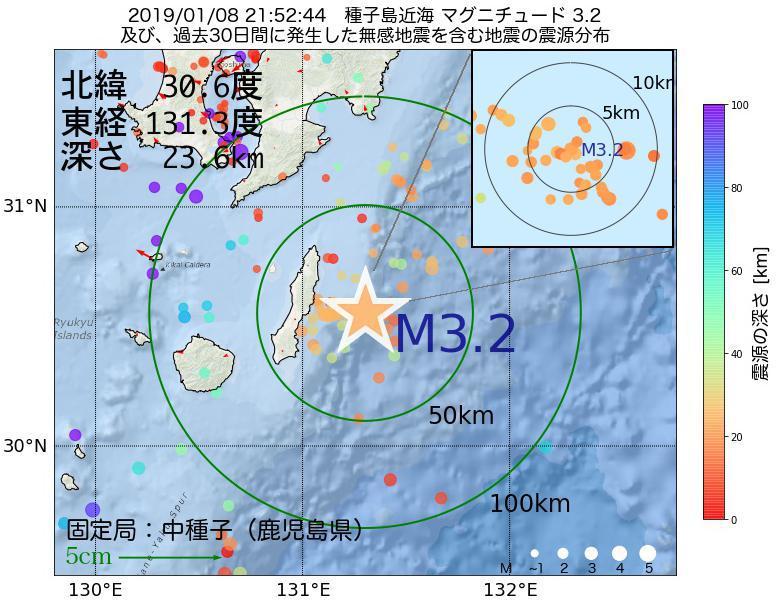 地震震源マップ:2019年01月08日 21時52分 種子島近海でM3.2の地震