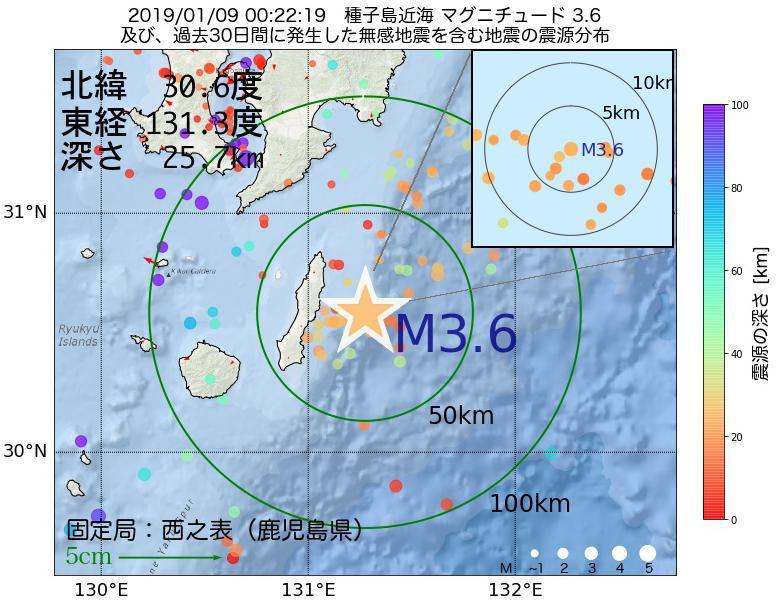 地震震源マップ:2019年01月09日 00時22分 種子島近海でM3.6の地震