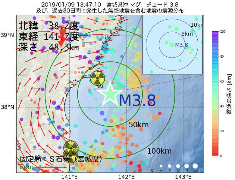 地震震源マップ:2019年01月09日 13時47分 宮城県沖でM3.8の地震