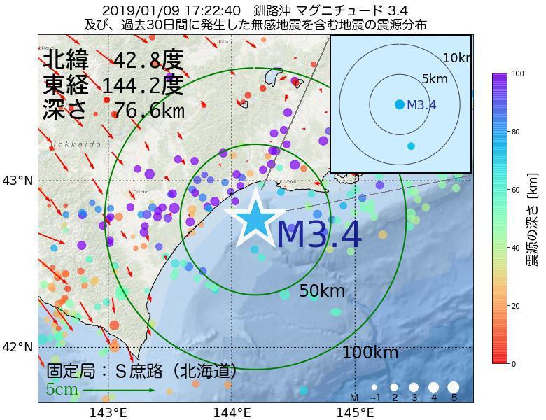 地震震源マップ:2019年01月09日 17時22分 釧路沖でM3.4の地震