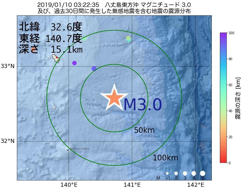 地震震源マップ:2019年01月10日 03時22分 八丈島東方沖でM3.0の地震
