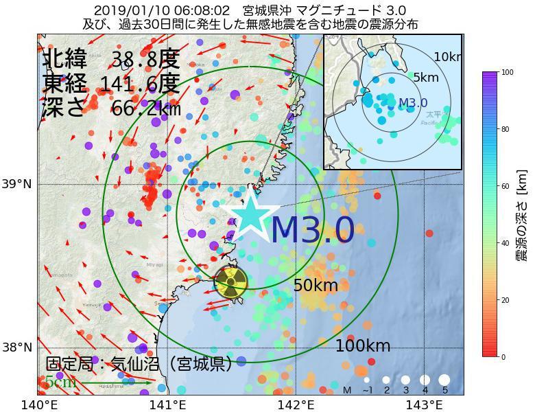 地震震源マップ:2019年01月10日 06時08分 宮城県沖でM3.0の地震