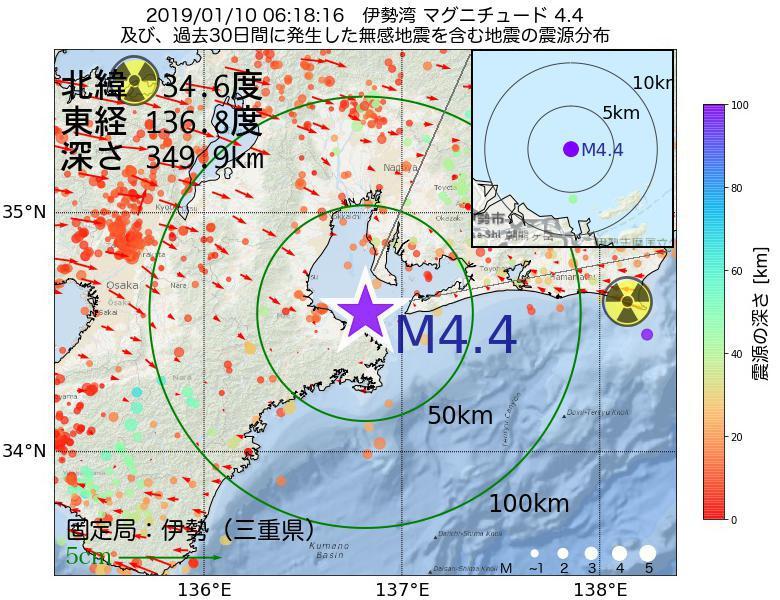 地震震源マップ:2019年01月10日 06時18分 伊勢湾でM4.4の地震